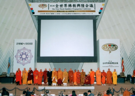 Buddhist Society of India Bodhi Society of India
